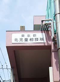 20100830_001b