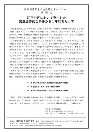20110123blog